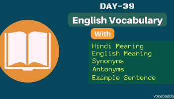 10 Important Vocabulary words Day-7 from The Hindu