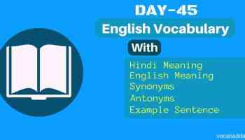 Important Vocabulary Word List With Meaning And Sentence Day 8