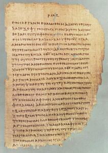 Papiro Chester Beatty