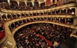 teatrul national Cluj interior