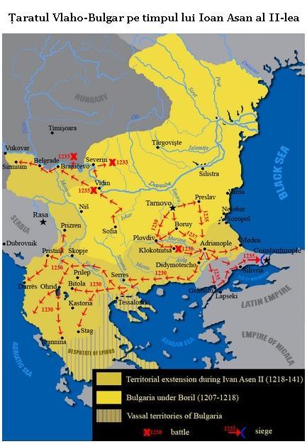 Țaratul Vlaho Bulgar al II