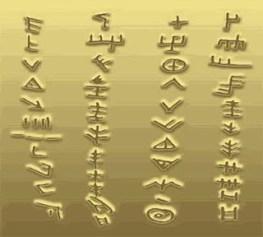 Semnele de pe Tableta Dispilio (A), semne din linearul A minoic (B) și semnele scrierii Turdaș-Vinca (C)