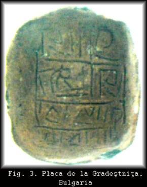 Jerf El Ahmar Wikipedia