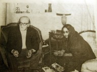 Mircea Eliade și Maitreyi Devi Chicago