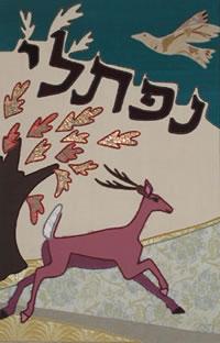 Naphtali căprioara din biblie