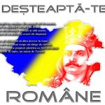 Desteapta-te romane