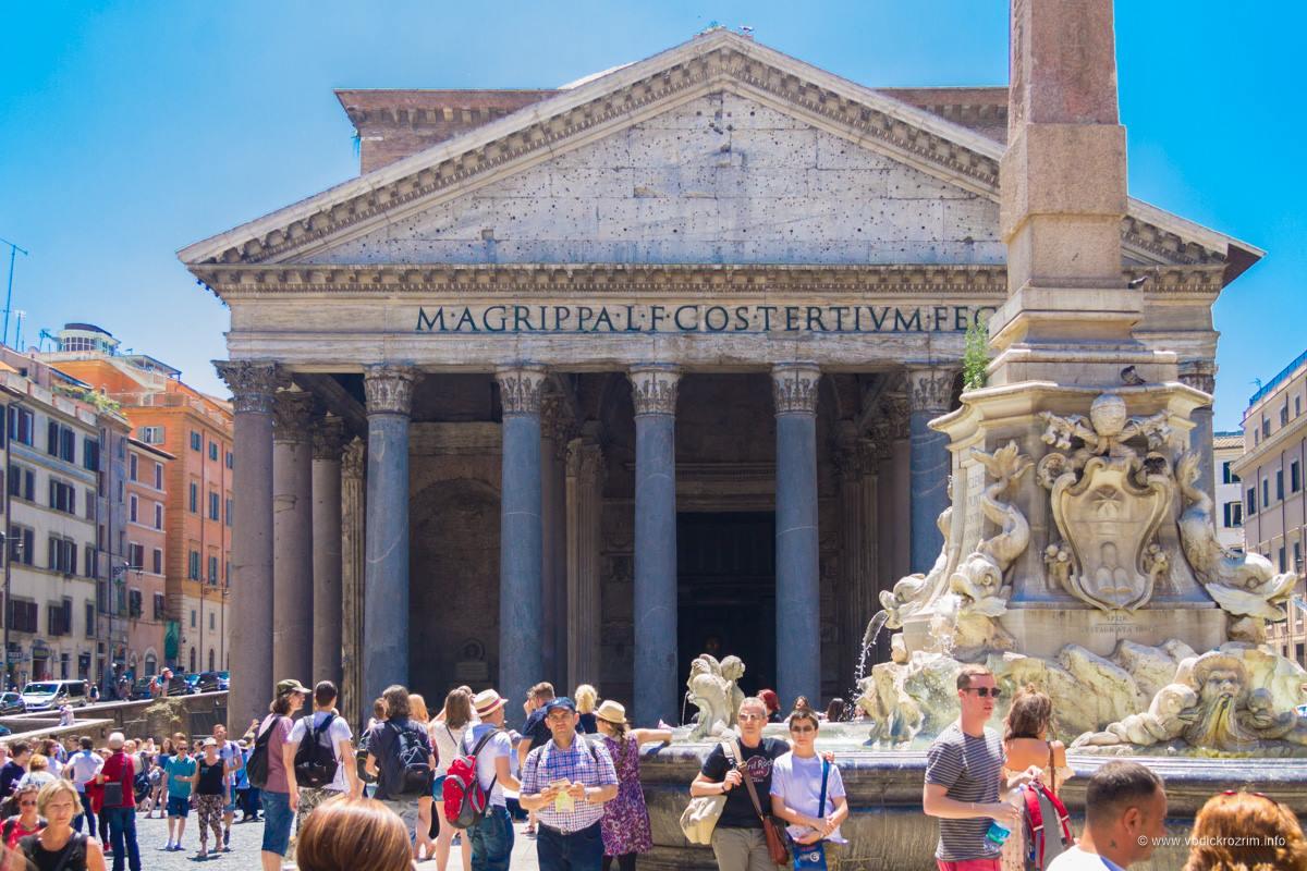 Panteon (foto: Vodič kroz Rim)