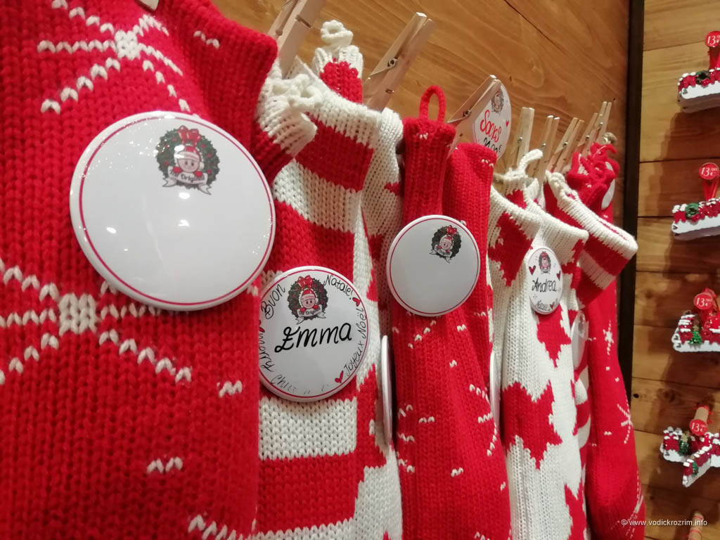 Prodavnica Mr. Christmas