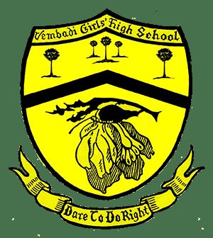 Vembadi Girls High School Crest