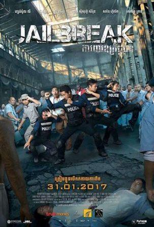 Jailbreak Poster-303x450