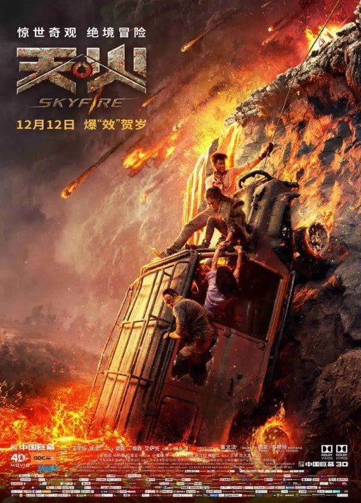 Skyfire Poster 1