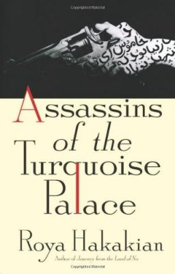 assassins_of_the_turquoise_palace.jpg