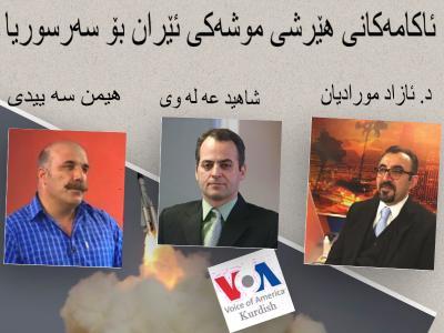 voa_iran_military_action_azad_shahid_himen_062017.jpg