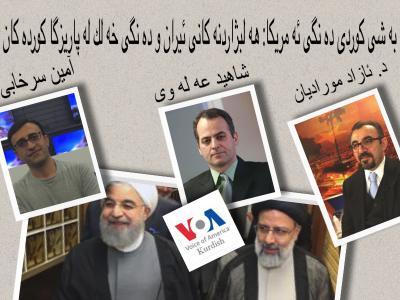 voa_kurdish_iranelection_052017.jpg