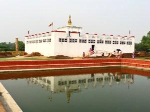 Lumbini, Birthplace of Buddha