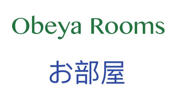 Obeya Rooms... - Volanti Displays
