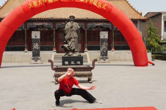 Fotos: China-Reise & Training 2012