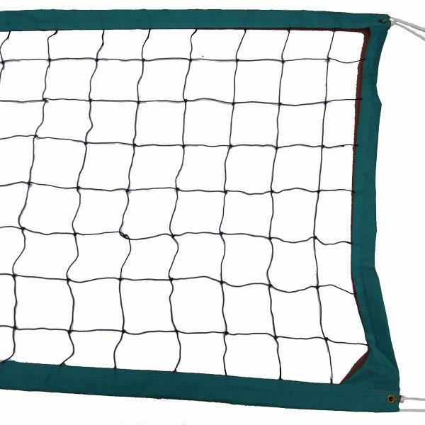 Dark Green Intermediate Outdoor Volleyball Net