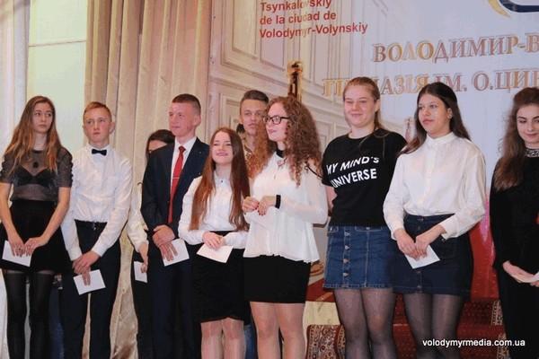У Володимирі відбулося урочисте нагородження кращих гімназистів