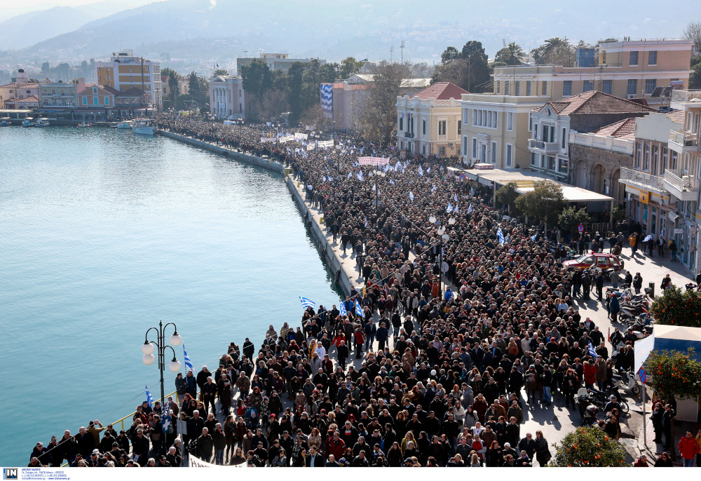 Αποτέλεσμα εικόνας για διαδηλώσεις στα νησιά μας γιά το μεταναστευτικό