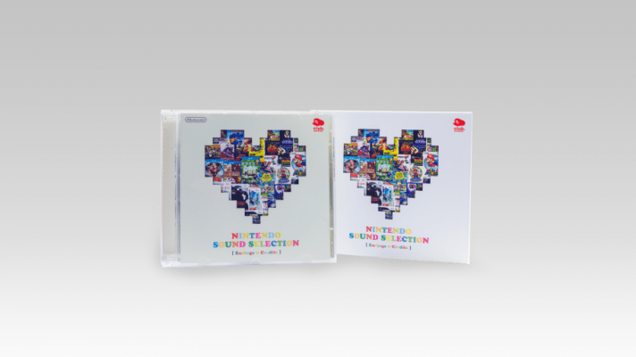 Endings & Credits CD Selection added to Club Nintendo Australia