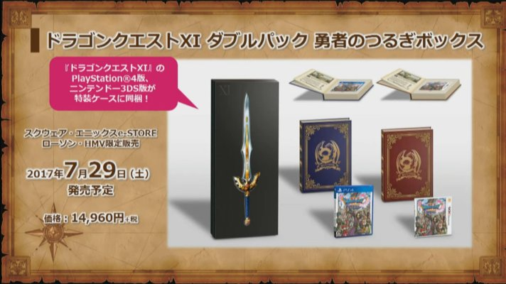 Dragon Quest XI on 3DS dated for Japan, Special Edition detailed