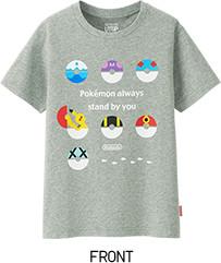170501-utgp-pokemon-item05