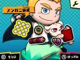3DS_SushiStrikerTheWayofSushido_scrn18_E3