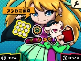 3DS_SushiStrikerTheWayofSushido_scrn19_E3