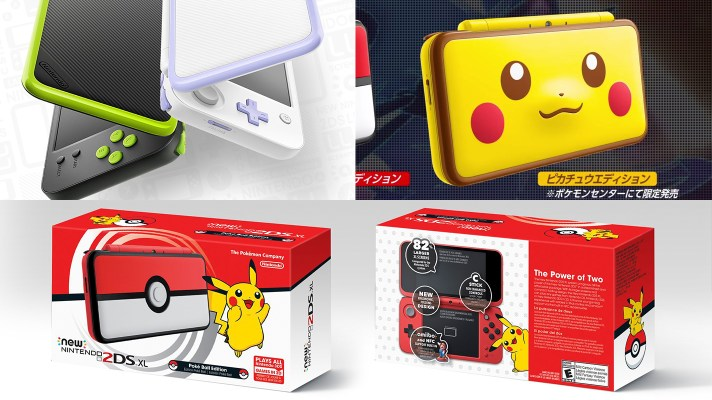 Nintendo goes New 2DS XL crazy with new colours and special editions