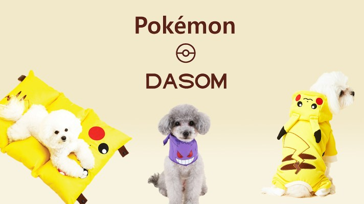 Dress up your doggo in this range of Pokémon outfits