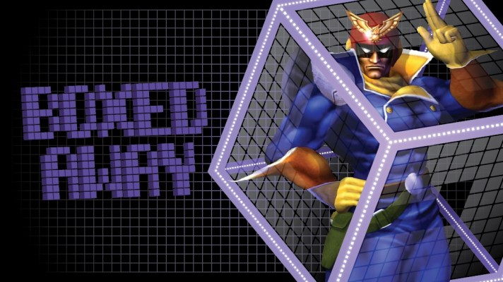 Boxed Away: An F-Zero GX Retrospective