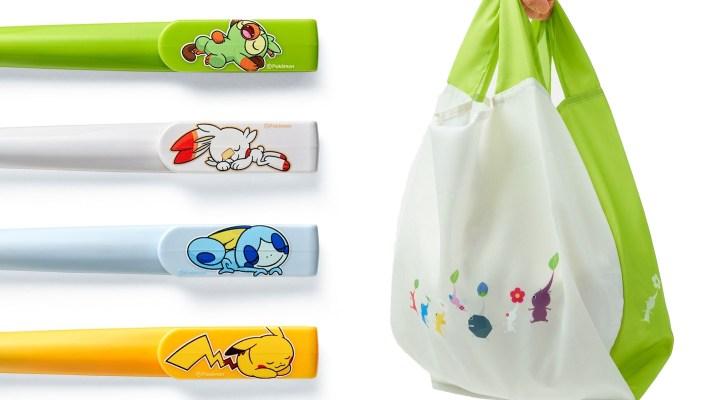 Pokémon Sword & Shield pens, Pikmin tote bag added Aussie My Nintendo Store