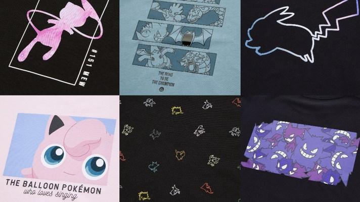 Pokémon All-Stars Uniqlo collection launch next week in Australia