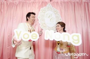 Weding Yo&Nong-5892