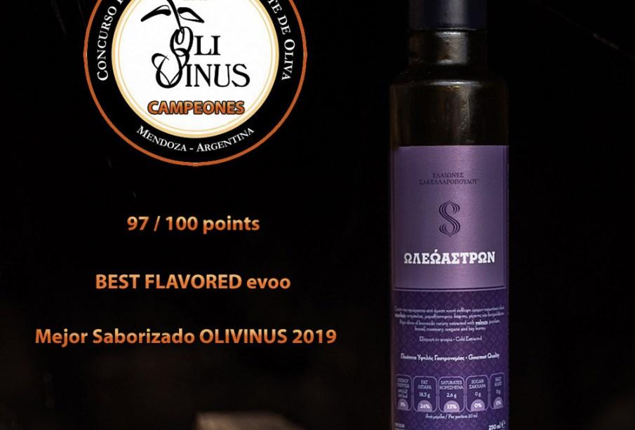 OLIVINUS 2019 διαγωνισμός ελαιολάδου βραβεία grand prestige
