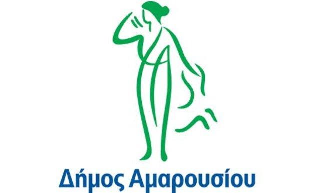 Marousi_Logo1-2-1-1-2-2-3-1-1-2-1-1-1-3-2