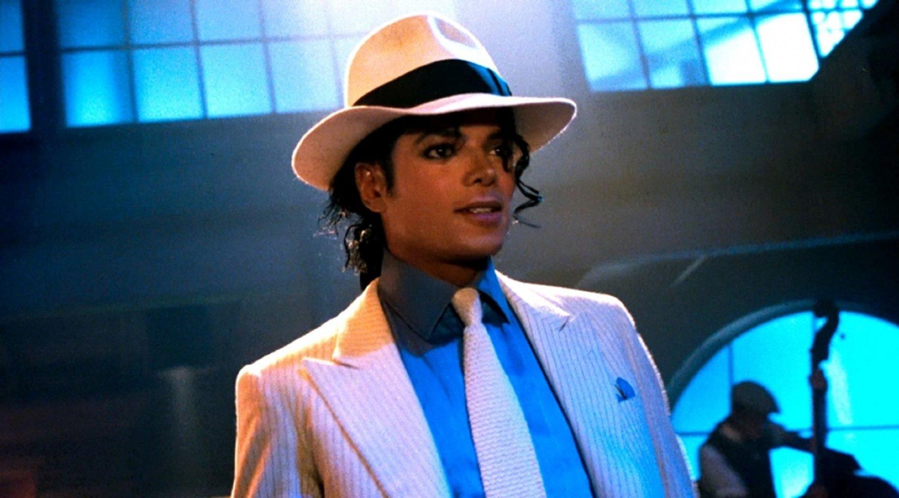 Michael Jackson Smooth Criminal Vortex Cultural