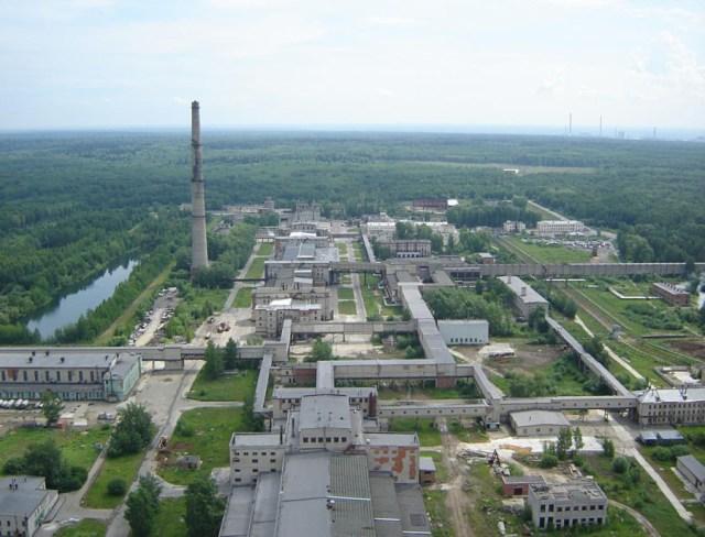 Siberian Chemical Combine