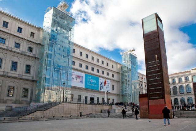 Museu Rainha Sofia