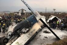 bangladesh plane crash in Nepal