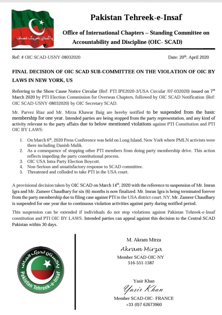 Party constitution violation leads to PTI membership suspension in N.Y. US by OIC SCAD .