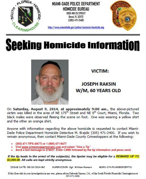MDPD Seeking Homicide Information