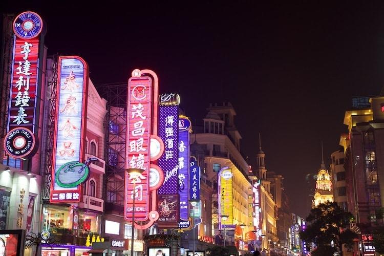 east-nanjing-road-shanghai
