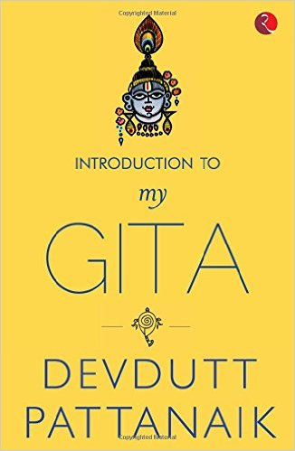 My Gita by Devdutt Pattanaik Book Review, Buy Online