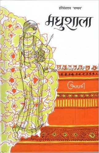 Every Time It Rains by Nikita Singh   Book Review  Buy Online Pinterest Natal Fault by Manisha Saxena Book Review  Buy Online