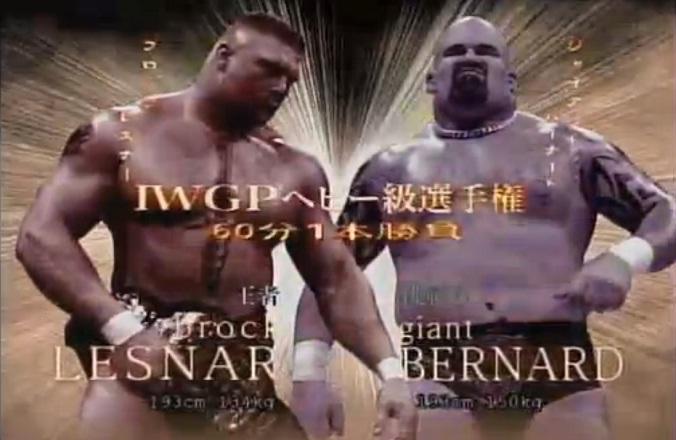 Image result for Brock Lesnar vs. Giant Bernard