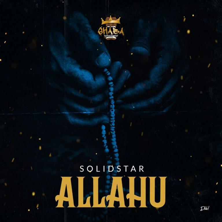 Solidstar Allahu 768x768 1