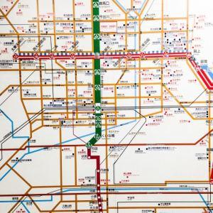 Plan du métro - Kyoto