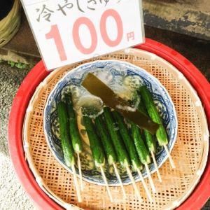 Sucettes de concombres - Kyoto
